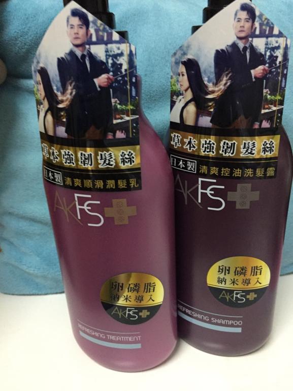 郭富城中藥結合美容養護洗頭水品牌 ‧ AKFS PLUS