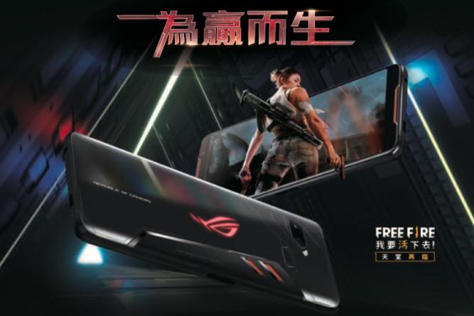Asus 超勁「電競手機」ROG Phone  香港有行貨買啦!