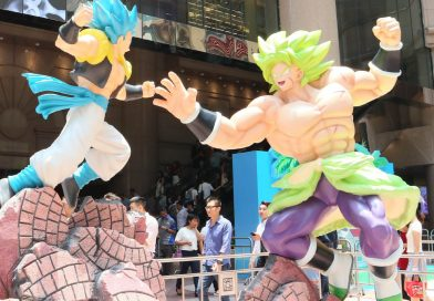 【Dragonball World Adventure】 2019 香港站 @時代廣場